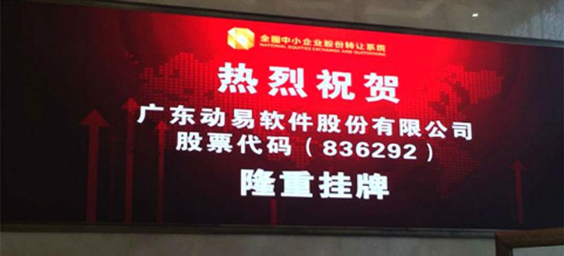股shan)貝36292