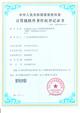 軟(ruan)件著(zhu)作權-動易SmartSchool學校網站管(guan)理軟(ruan)件V5.0