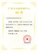 2014高新技術產品—動易SmartSchool學校網站管(guan)理軟(ruan)件V5.0