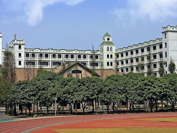 佛(fu)山市(shi)第一中學