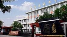 甘肅省張(zhang)掖中學