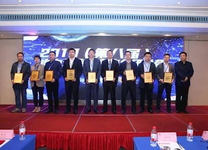 動(dong)易軟件參加2019電(dian)力企業信息安全研討會(hui)並榮獲獎項